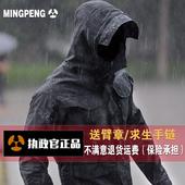 执政官春秋谍影战术外套男m65户外军迷冲锋衣中长款 防水战地风衣