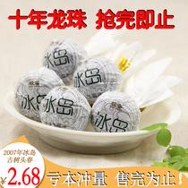 500g陈皮普洱特级年宫廷普洱铁罐礼盒新会普洱茶东甲青柑茶6