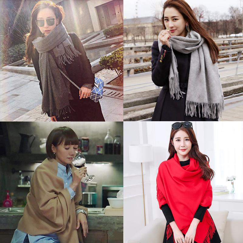 韩版羊毛围巾女士秋冬长款纯色羊毛保暖加厚多功能百变披肩两用