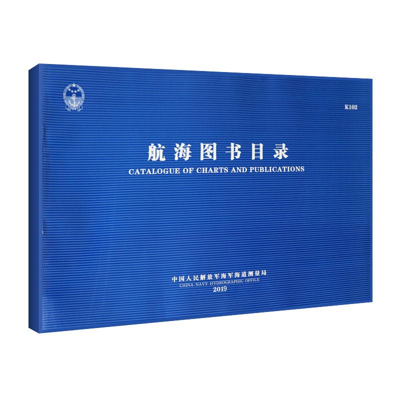 Книги о рыболовстве Артикул 557414448407