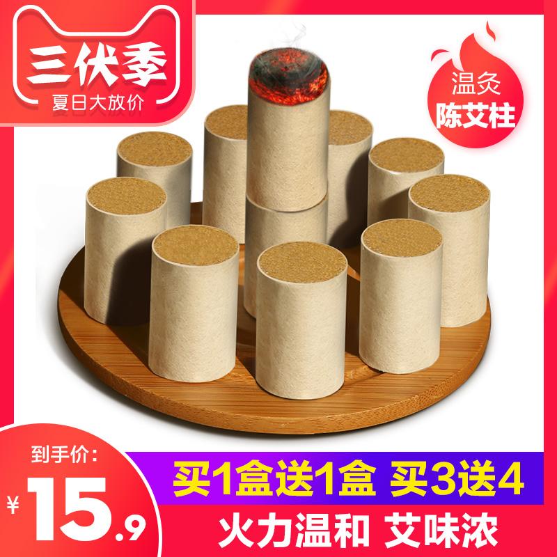 Волокна для прижигания мокса / Товары для мокса-терапии Артикул 527207060088
