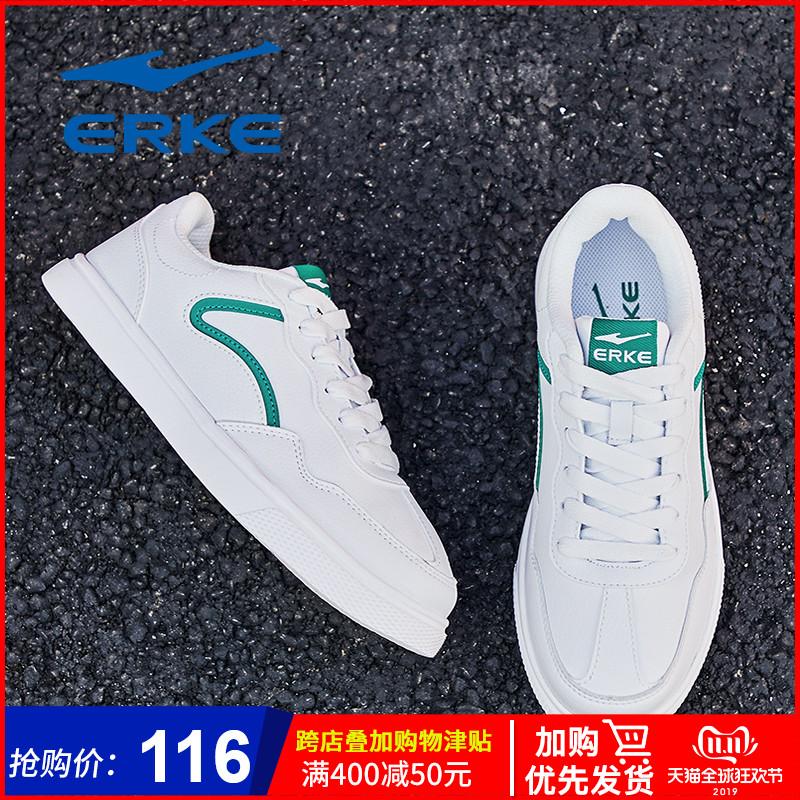 鸿星尔克2019新款女鞋秋季板鞋女潮鞋冬季休闲小白鞋潮流运动鞋子