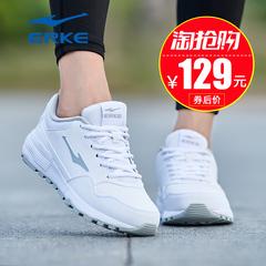 女鞋跑步鞋