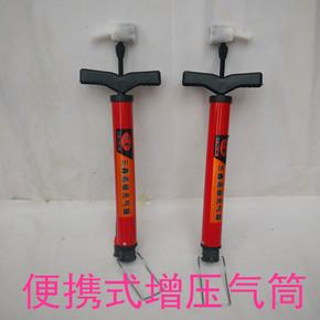 自行车配件 摩托车儿童自行车轮胎  家常用打气筒   超多省包邮