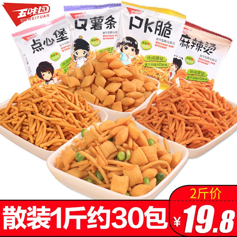 锅巴香辣虾