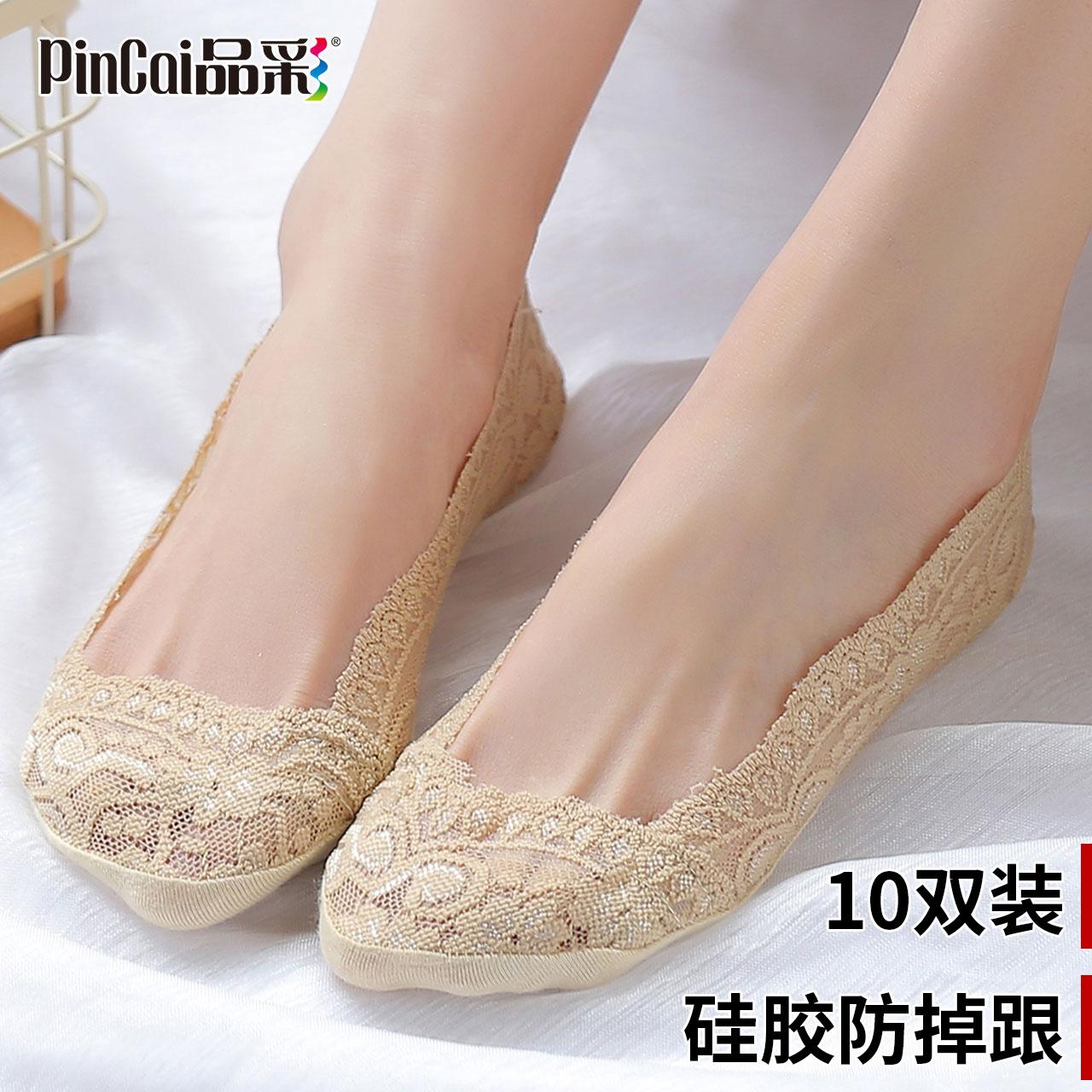 品彩袜子女棉底防滑吸汗短袜耐磨型短袜女短丝袜透明隐形