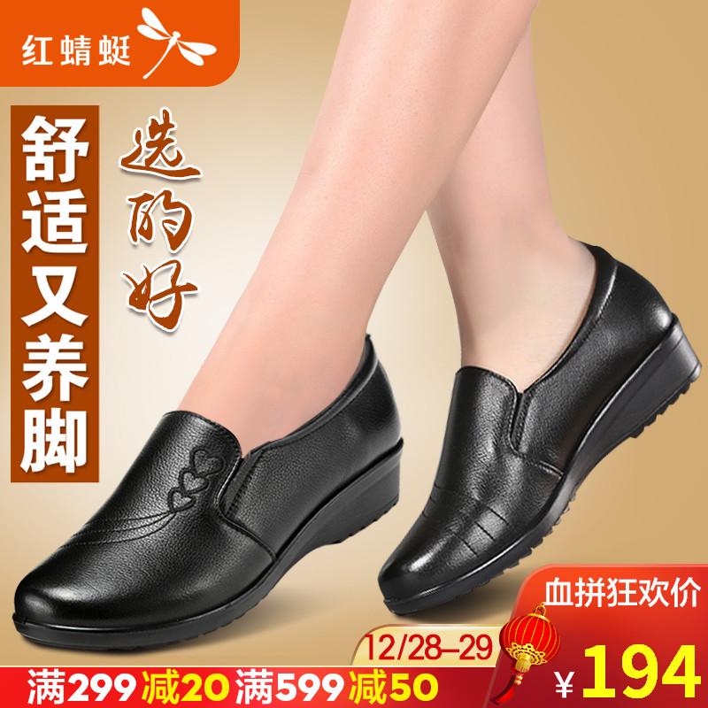 红蜻蜓女单鞋正品秋季新款头层牛皮中跟休闲防滑中老年妈妈皮鞋子