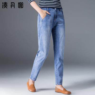 女士牛仔裤女夏季2019新款宽松长裤大码萝卜哈伦裤休闲九分裤薄款