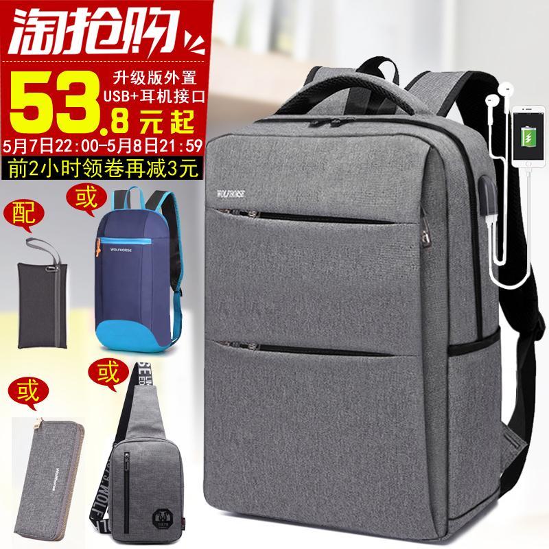 商务背包男士双肩包韩版潮流旅行包休闲女学生书包简约时尚电脑包