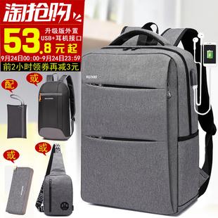 商务背包男士 潮流旅行包休闲女学生书包简约时尚 双肩包韩版 电脑包