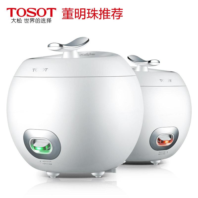 TOSOT/大松 GDF-2003格力苹果煲迷你家用小电饭煲宿舍电饭锅1-2人