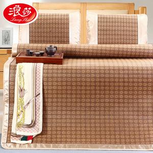 浪莎藤席1.8m床凉席1.5m三件套1.2米可折叠单人宿舍学生席子