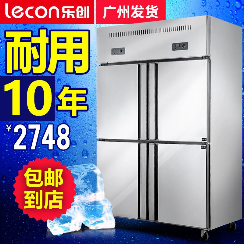 樂創四門冰箱