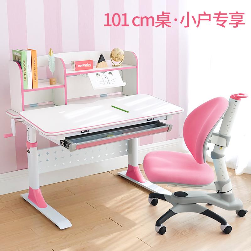 小户型儿童书桌实木学习桌椅套装可升降小学生写字桌台课桌