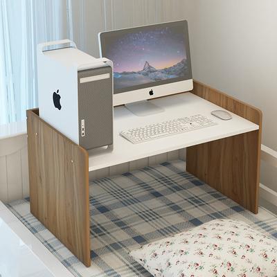 大学生宿舍桌子床上书桌简约电脑做桌 床上台式电脑桌寝室电脑桌