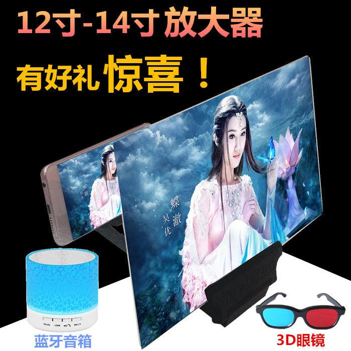 Очки виртуальной реальности / 3D очки Артикул 593543913456