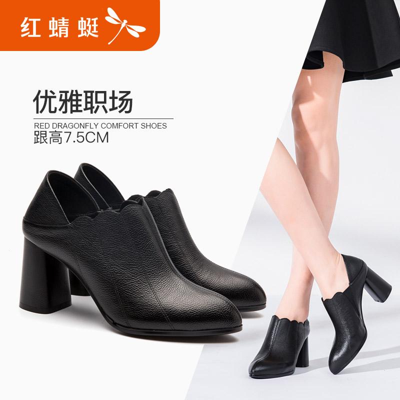红蜻蜓女鞋2018秋季新款高跟粗跟真皮单鞋女尖头深口职业女士皮鞋