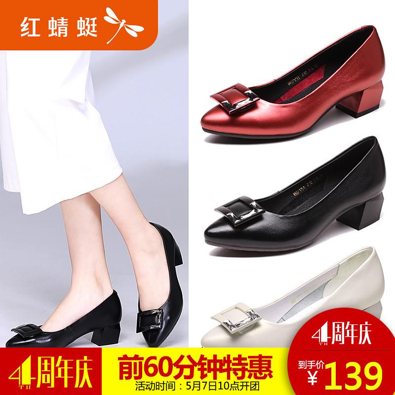 红蜻蜓女鞋春秋单鞋