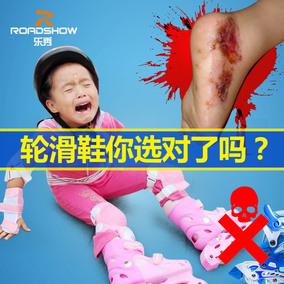 乐秀RX1溜冰鞋儿童全套装 3-5-6-8-10岁直排轮滑鞋儿童旱冰鞋男女