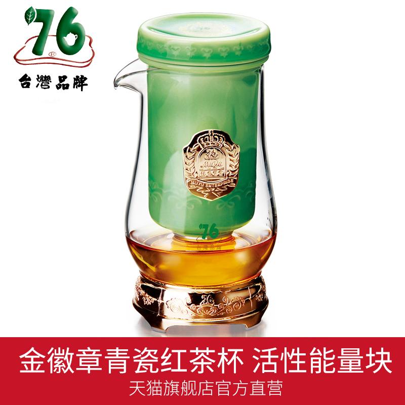 台湾76红茶杯OQ-290ml双耳耐热玻璃杯陶瓷内胆双层过滤网茶具套装