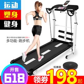 吉灿跑步机家用小型健身减肥器材迷你折叠机械走步机室内运动瘦身图片