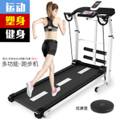 吉灿跑步机家用静音健身减肥器材迷你折叠机械走步机室内运动瘦身