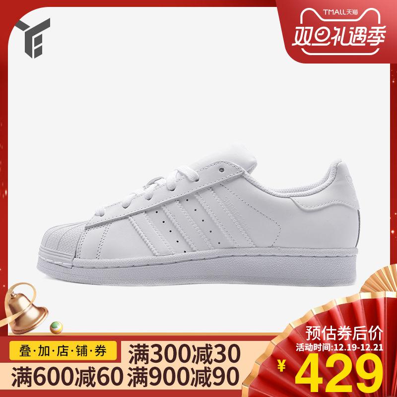 阿迪达斯女鞋Superstar三叶草贝壳头板鞋小白鞋休闲运动鞋B23641