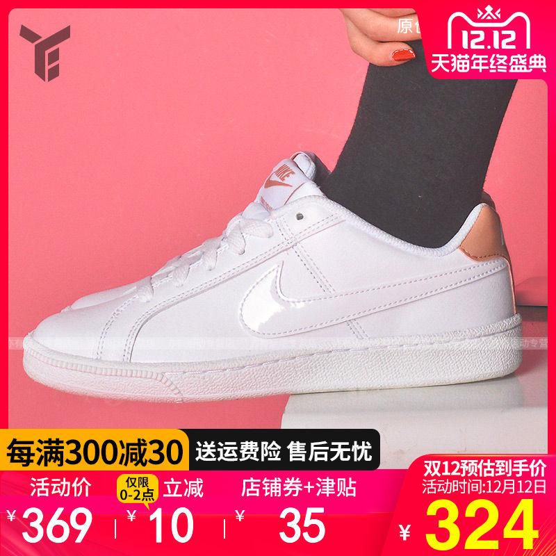 耐克女鞋Court Royale四季小白鞋粉尾运动鞋休闲鞋板鞋749867-116