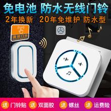 智能门铃无线家用超远距离无线门铃一拖一拖二电子遥控老人呼叫器