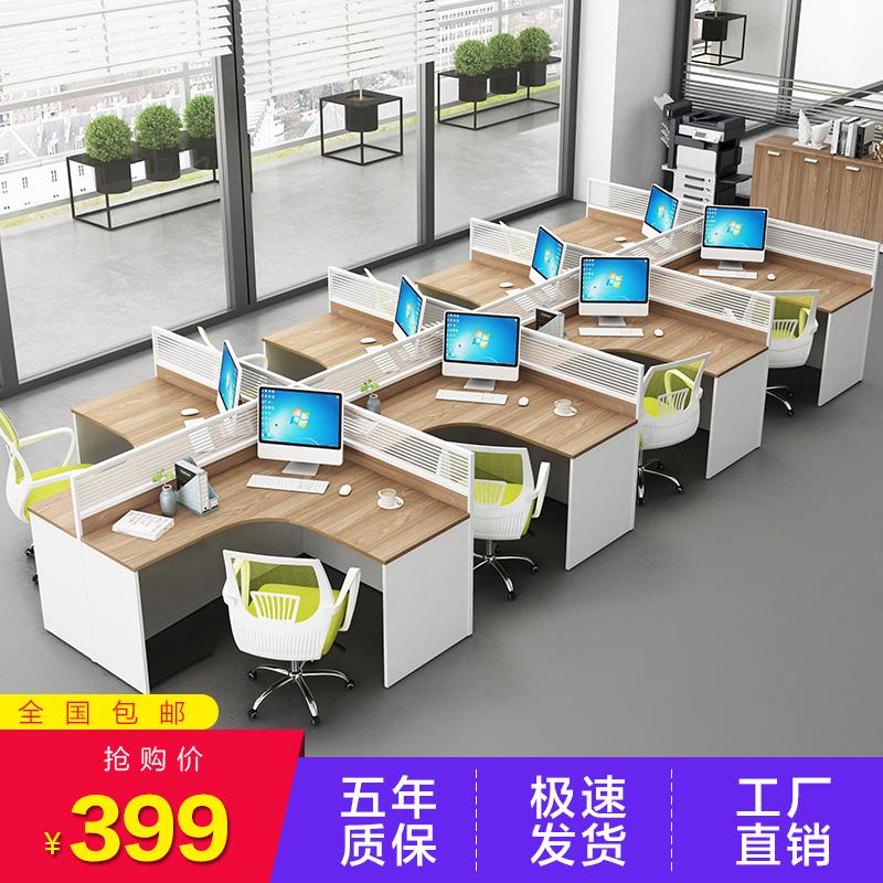 办公家具办公桌椅卡座