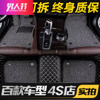 Full-envelope car mat dedicated New Fox Corolla XRV LaVida Sagitar CRV Magotan B8 Ten generation Civic