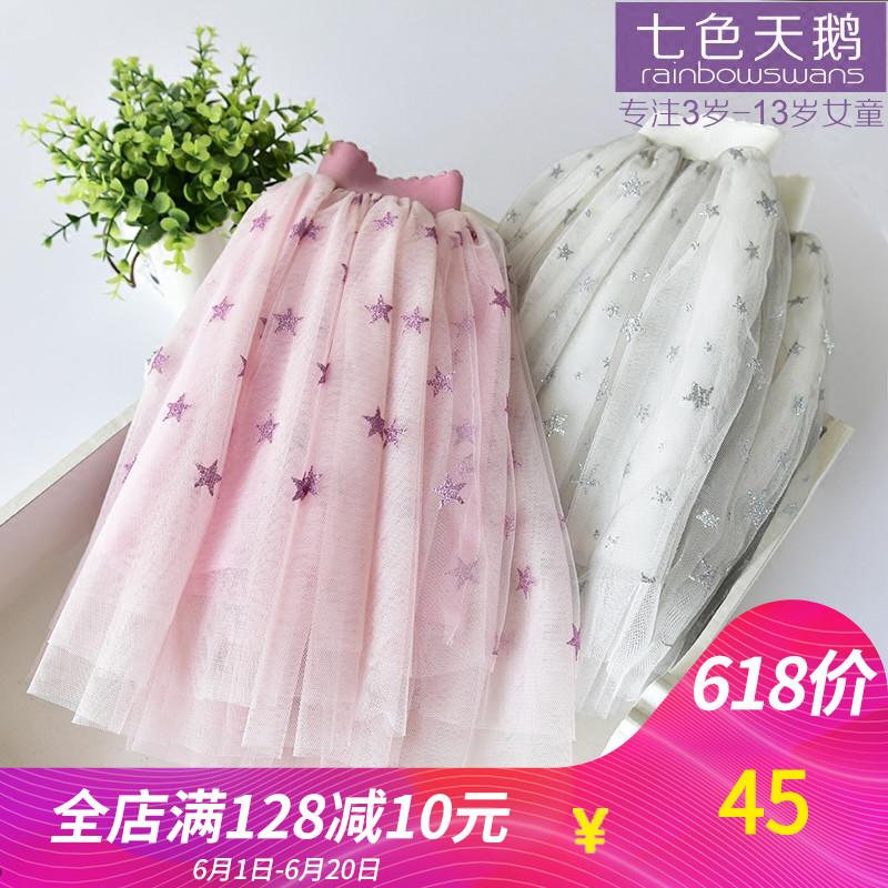 女童短裙秋款
