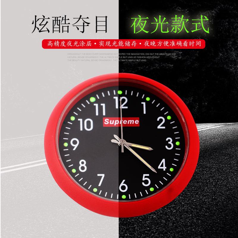 适用于奥迪A3/A4L/A6L/Q7/Q3/Q5汽车摆件车载时钟表石英表改装