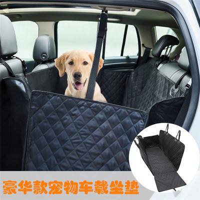 宠物车载垫汽车防脏垫汽车垫大型犬车用狗垫子狗狗坐垫后排后座