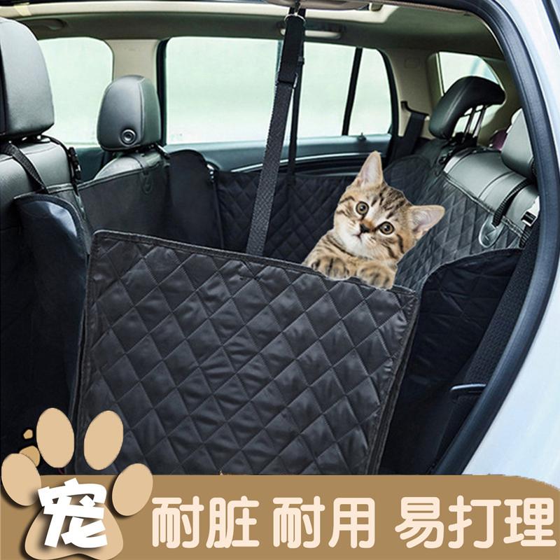 宠物汽车垫子保护车垫子狗狗车载坐垫 外出用垫 汽车垫子 泰迪金