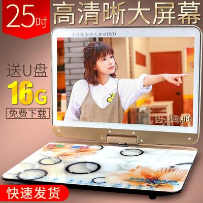SAST/先科 2588Q高清25寸移动DVD影碟机便携式evd播放器带电视22