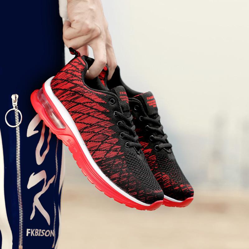 韩版春季休闲运动鞋男潮鞋跑步增高学生鞋子气垫休闲鞋女男士板鞋