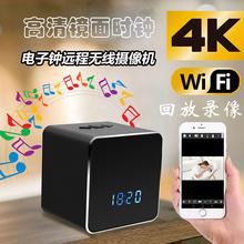 迷你小摄像头镜面时钟4k家用网络监控器无线wifi手机远程高清夜视