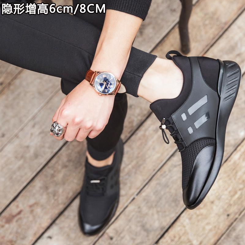 8cm增高男鞋休闲鞋