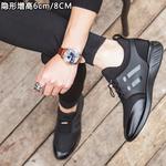 男士增高鞋8cm皮鞋休闲鞋