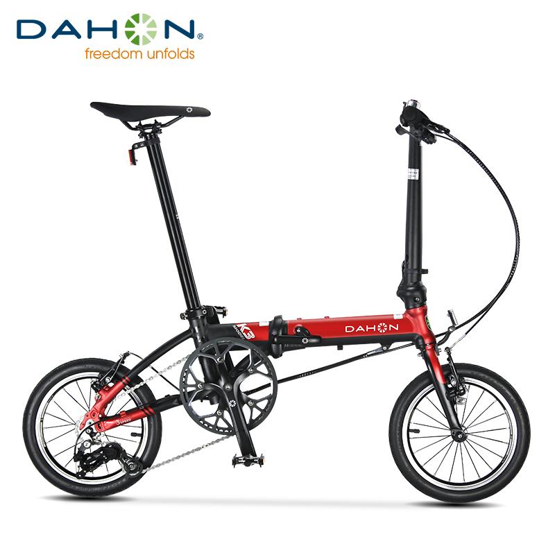 dahon大行K3迷你14寸超轻小轮变速折叠自行车成人学生男女式单车