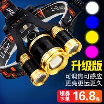 头戴式手电筒LED强光充电锂电超亮远射迷你钓鱼灯超轻防水小头灯