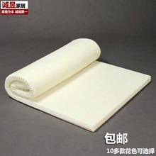 免邮 费高密度海绵床垫学生床垫宾馆单人双人床垫榻榻米垫飘窗垫定制