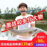 日本进口龙纹鲤鱼竿 手竿超轻超硬台钓竿5.4米鲫鱼钓鱼竿鱼杆套装