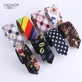 雅西欧韩版窄版领带5cm男士棉质时尚休闲花色潮领带男礼盒装包邮