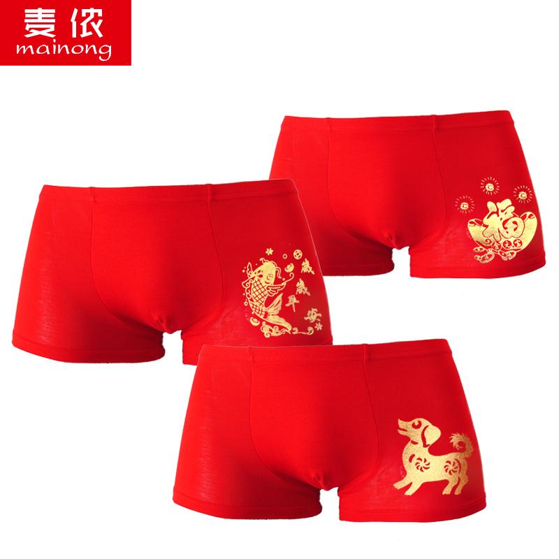 中童男童内裤