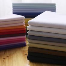 面料手工布料 全棉布料纯色面料纯棉素色白色布黑红布服装 布料衬衫