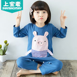 Shangbao Mai's new spring and Autumn 2009 children's conjoined pyjamas pure cotton long sleeve home clothes for boys and girls with cold pajamas