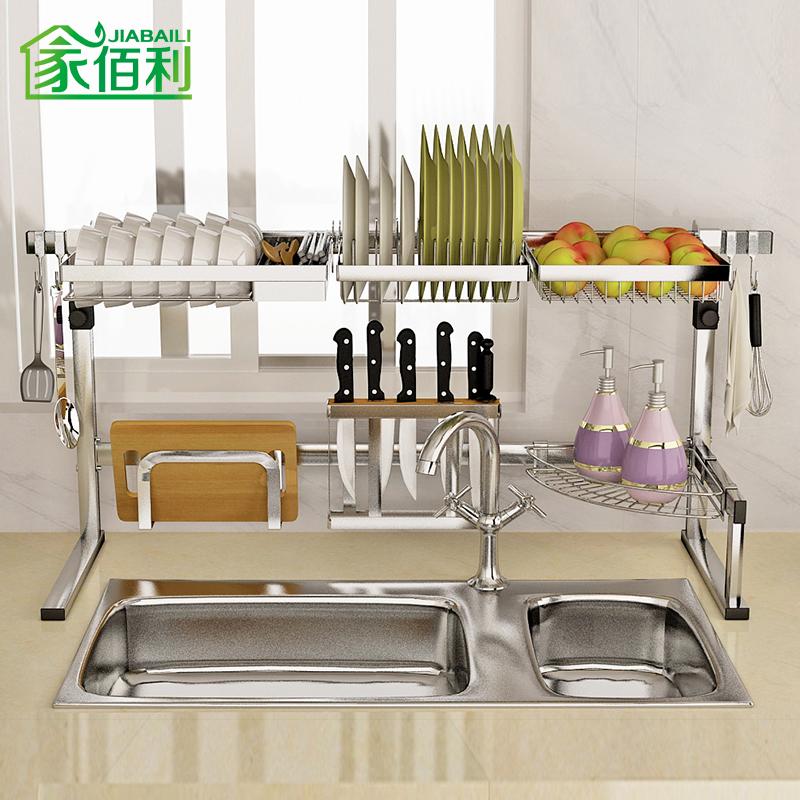 家佰利304不锈钢厨房水槽置物架碗筷沥水架水池碗碟架砧板收纳架