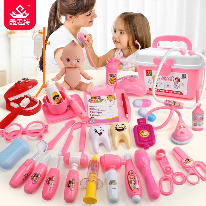 宝宝过家家玩具